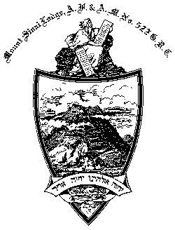 Mt-Sinai Logo